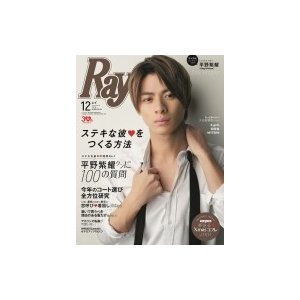 Ray (レイ) 2018年 12月号 / Ray編集部 〔雑誌〕