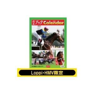 競馬ブックカレンダー2019【Loppi・HMV限定特典付】 〔Goods〕