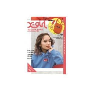X-girl 2018-2019 WINTER SPECIAL BOOK ♯neon orange e-MOOK / ブランドムック   〔ムック〕|hmv