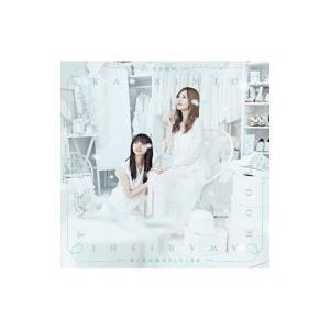 乃木坂46 / 帰り道は遠回りしたくなる 【初回仕様限定盤 TYPE-B】(+Blu-ray)  〔CD Maxi〕|hmv