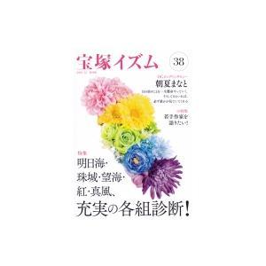 発売日:2018年12月 / ジャンル:アート・エンタメ / フォーマット:全集・双書 / 出版社:...