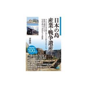 発売日:2018年11月 / ジャンル:実用・ホビー / フォーマット:本 / 出版社:マイナビ出版...