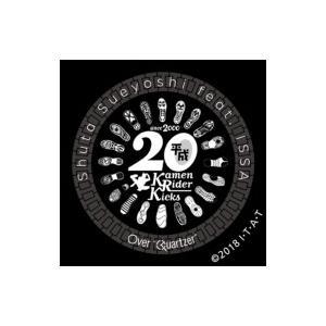 "Shuta Sueyoshi feat. ISSA / Over ""Quartzer"" 【数量限定生産】(CD+玩具(DX ジオウライドウォッチ)付)  〔CD Maxi〕|hmv"