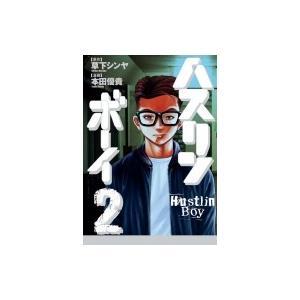 発売日:2018年11月 / ジャンル:コミック / フォーマット:コミック / 出版社:小学館 /...