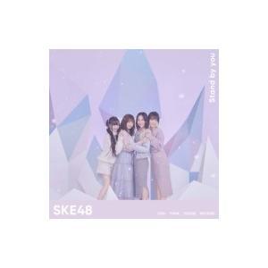 SKE48 / Stand by you 【初回生産限定盤 Type-C】(+DVD)  〔CD Maxi〕|hmv