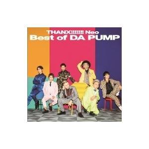 発売日:2018年12月12日 / ジャンル:ジャパニーズポップス / フォーマット:CD / 組み...