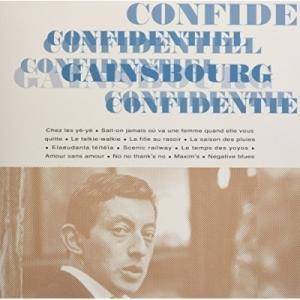Serge Gainsbourg セルジュゲンズブール / Confidentiel (アナログレコード / Rumble)  〔LP〕