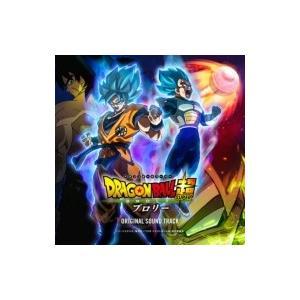 ドラゴンボール / 劇場版『ドラゴンボール超 ブロリー』オリジナル・サウンドトラック 国内盤 〔CD〕|hmv
