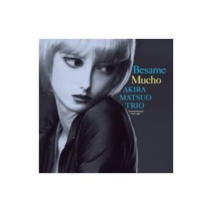松尾明 マツオアキラ / Besame Mucho (アナログレコード / 寺島レコード) 〔LP〕
