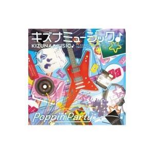 Poppin'Party / キズナミュージック♪ 国内盤 〔CD Maxi〕|hmv