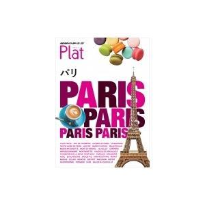 パリ 地球の歩き方Plat / 地球の歩き方  〔全集・双書〕