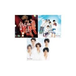 Sexy Zone / 《3形態同時購入特典付き》 カラクリだらけのテンダネス  /  すっぴんKISS  〔CD Maxi〕|hmv