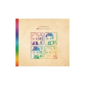 発売日:2018年12月07日 / ジャンル:ロック / フォーマット:CD / 組み枚数:1 / ...