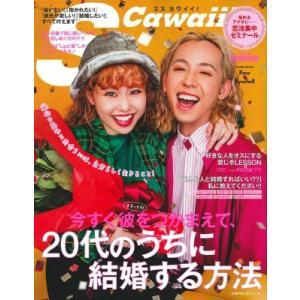 発売日:2018年11月 / ジャンル:実用・ホビー / フォーマット:ムック / 出版社:主婦の友...