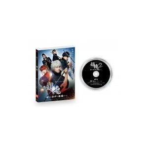 dTVオリジナルドラマ「銀魂2-世にも奇妙な銀魂ちゃん-」  〔DVD〕|hmv