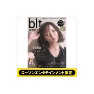 blt graph.(ビー・エル・ティ-グラフ) vol.37 【ローソンエンタテインメント版】 / 雑誌 〔ムック〕