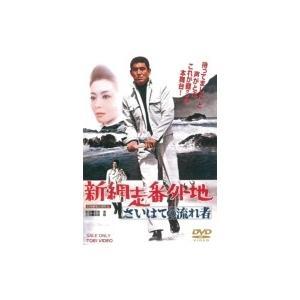 発売日:2019年02月06日 / 監督:佐伯清 / キャスト:高倉健,星由里子,谷隼人 / ジャン...