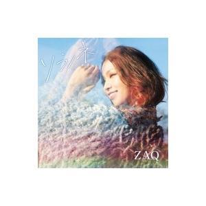 ZAQ / ソラノネ  〔CD Maxi〕