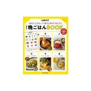 発売日:2018年11月 / ジャンル:実用・ホビー / フォーマット:ムック / 出版社:Kado...