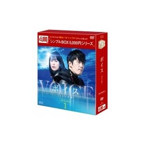 ボイス〜112の奇跡〜 DVD-BOX1(5枚組)<シンプルBOXシリーズ>  〔DVD〕|hmv