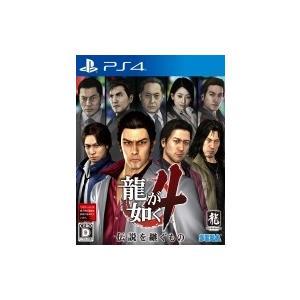 Game Soft (PlayStation 4) / 龍が如く4 伝説を継ぐもの  〔GAME〕|hmv