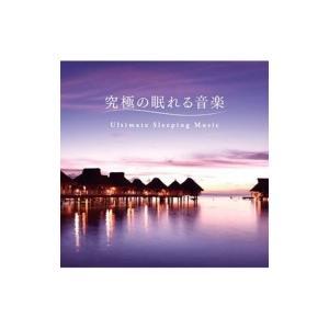 Mitsuhiro / 究極の眠れる音楽 国内盤 〔CD〕 hmv