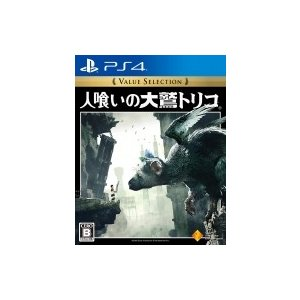 Game Soft (PlayStation 4) / 人喰いの大鷲トリコ Value Select...