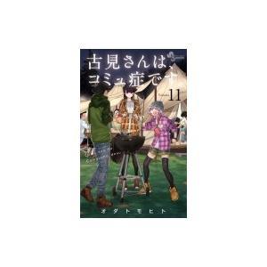 発売日:2018年12月 / ジャンル:コミック / フォーマット:コミック / 出版社:小学館 /...