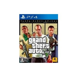 Game Soft (PlayStation 4) / グランド・セフト・オート V:  プレミアム・オンライン・エディション 廉価版  〔GAME〕|hmv