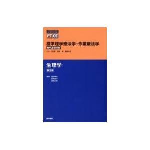 発売日:2018年11月 / ジャンル:物理・科学・医学 / フォーマット:全集・双書 / 出版社:...