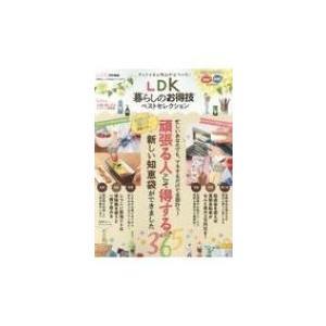 発売日:2018年11月 / ジャンル:実用・ホビー / フォーマット:ムック / 出版社:晋遊舎 ...