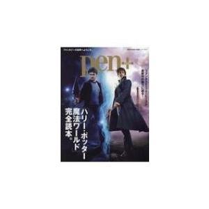 発売日:2018年11月 / ジャンル:アート・エンタメ / フォーマット:ムック / 出版社:CC...