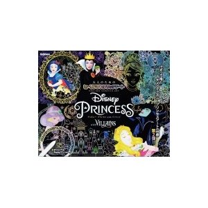 Disney Princess with Villains 大人のためのヒーリングスクラッチアート / Isotope (Book)  〔本〕|hmv