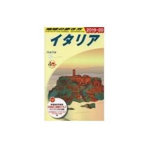 発売日:2018年12月 / ジャンル:実用・ホビー / フォーマット:全集・双書 / 出版社:ダイ...