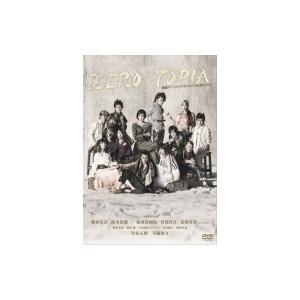地球ゴージャス プロデュース公演 Vol.15 「ZEROTOPIA」(ゼロトピア)  〔DVD〕|hmv