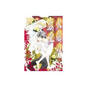 発売日:2019年01月 / ジャンル:文芸 / フォーマット:文庫 / 出版社:Kadokawa ...