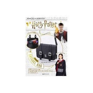 Harry Potter 特別付録Satchel Bag e-MOOK / 雑誌  〔ムック〕