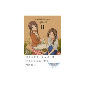 THE IDOLM@STER CINDERELLA GIRLS After20 / 半二合  〔コミック〕|hmv