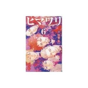 発売日:2018年12月 / ジャンル:コミック / フォーマット:コミック / 出版社:秋田書店 ...