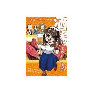 発売日:2018年12月 / ジャンル:コミック / フォーマット:コミック / 出版社:集英社 /...