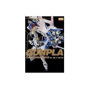 ガンプラカタログ2019 Mg  &  Re  /  100編 ホビージャパンMOOK / ホビージャパン(Hobby JAPAN)編集部  〔ムック〕 hmv