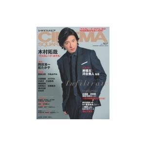 発売日:2018年12月 / ジャンル:アート・エンタメ / フォーマット:ムック / 出版社:日之...