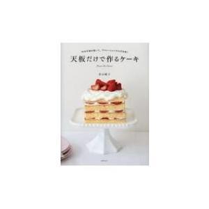 発売日:2018年12月 / ジャンル:実用・ホビー / フォーマット:本 / 出版社:世界文化社 ...