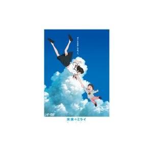 発売日:2019年01月23日 / 監督:細田守 / ジャンル:アニメ / フォーマット:DVD /...