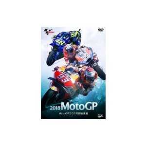 2018MotoGP MotoGP クラス年間総集編  〔DVD〕|hmv