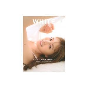 WHITE graph 001 / 講談社 〔本〕の関連商品6