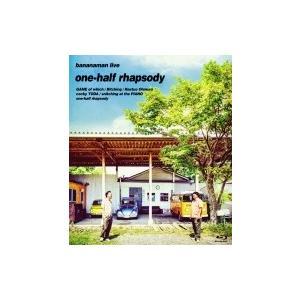bananaman live one-half rhapsody  〔BLU-RAY DISC〕|hmv