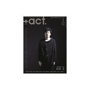 +act. (プラスアクト) 2019年 1月号 / +act.編集部 〔雑誌〕