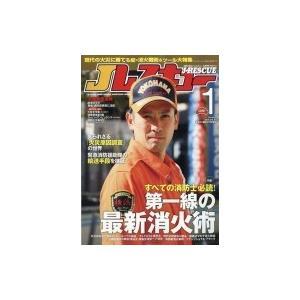 Jレスキュー (ジェイレスキュー) 2019年 1月号 / 雑誌 〔雑誌〕