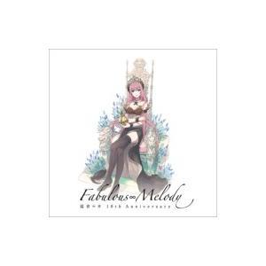 巡音ルカ / 巡音ルカ 10th Anniversary -Fabulous∞Melody- 国内盤 〔CD〕|hmv